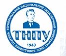 Тернопільський національний педагогічний університет